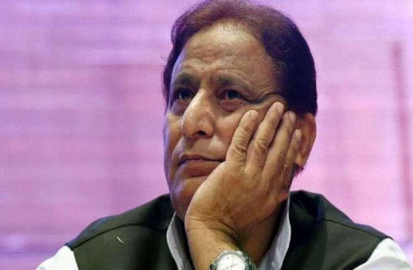 सपा संसाद आजम खान के लिए आई बुरी खबर, कभी भी हो सकती है गिरफ्तारी