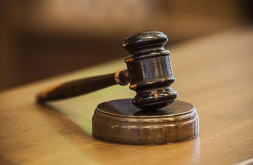 दोषी को पांच वर्ष की सजा