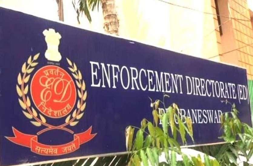 ED की बड़ी कार्रवाई: कारोबारी सुभाष शर्मा की 7 करोड़ 85 लाख की अचल संपत्ति जब्त