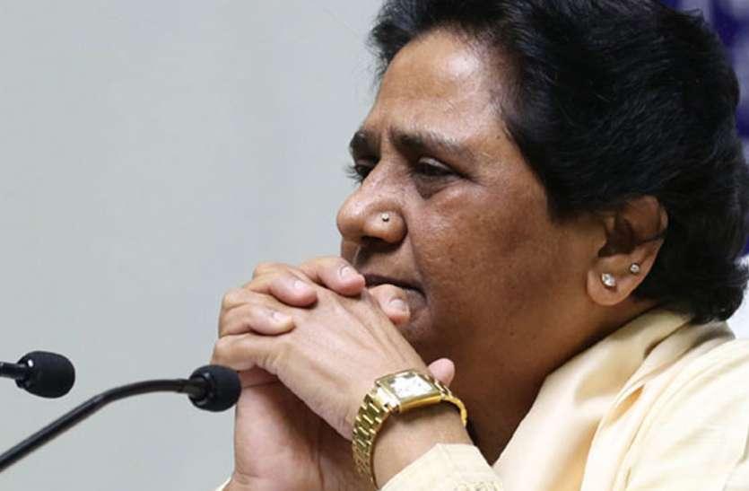UP Assembly Elections 2022: सात सालों में 153 कद्दावर नेताओं ने छोड़ दिया मायावती का साथ