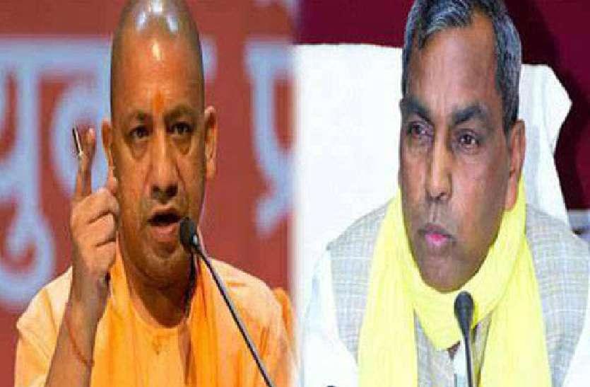 भाजपा ने ओमप्रकाश राजभर को भी दिया बड़ा झटका, दो नेताओं को पार्टी में कराया शामिल