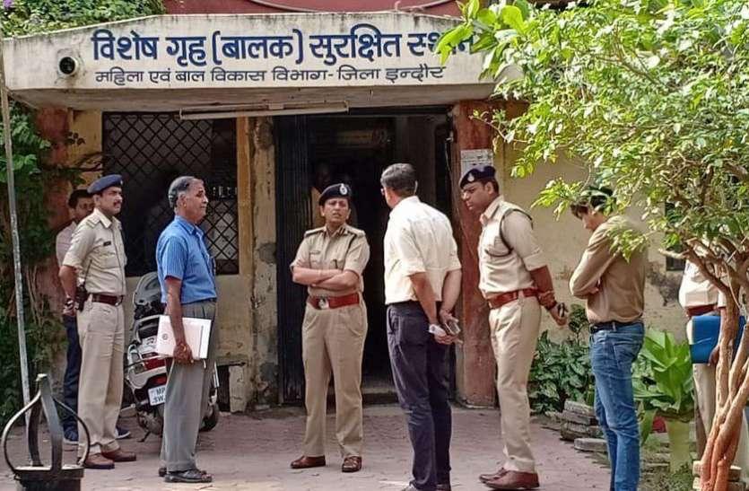 BREAKING :  इंदौर के बाल सुधार गृह से खिडक़ी की ग्रिल तोडक़र भागे 8 बाल अपचारी, सभी पर गंभीर अपराध दर्ज