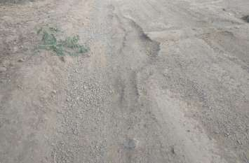 सड़क सुधारने सरकार ने दिए 20 लाख फिर भी जगह जगह गड्ढे