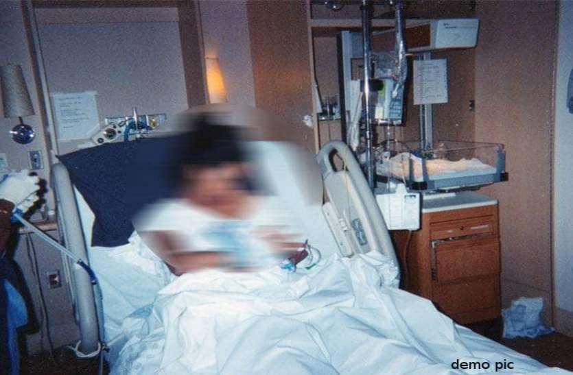 बीमार दादी को नींद की गोली देकर सुलाया फिर पोती को बेहोश कर हाॅस्पिटल में चिकित्सा कर्मी ने किया रेप