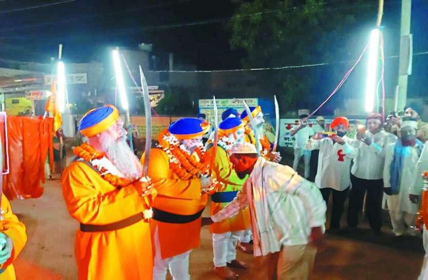 मुस्लिम समाज ने किया गुरुनानक जयंती पर सिखों का भव्य स्वागत