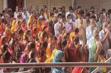 धर्मनगरी से जैनमुनि का विहार, नम हुई आंखें