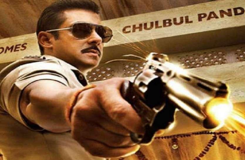 देश के कोने-कोने में रिलीज होगी 'दबंग 3', सलमान खान तोड़ेंगे आमिर खान का यह रिकॉर्ड, फिल्मी जगत में पहली बार होगा ऐसा