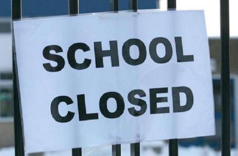 BIG BREAKING: सुप्रीम कोर्ट में गठित पैनल का बड़ा आदेश, 14 और 15 नवंबर को बंद रहेंगे इन शहरों के स्कूल