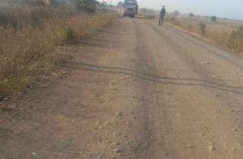 दो विकासखंड को जोडऩे वाली छह किमी सड़क दशकों बाद भी नहीं बन सकी, ग्रामीण बोले यह कैसा विकास