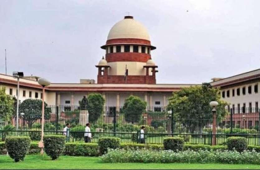 सुप्रीम कोर्ट का बड़ा फैसला, चीफ जस्टिस का दफ्तर RTI के दायरे में होगा