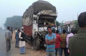 इस ट्रक वाले का एक्सीडेंट नहीं होता तो कभी खुल ही नहीं पाता ये राज, पुलिस भी है हैरान