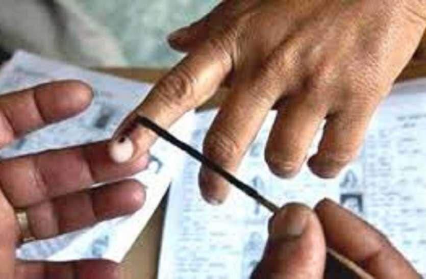 पंचायतीराज चुनाव : वोटर लिस्ट में नाम जुड़वाने का आखिरी मौका 8 दिसम्बर को