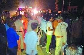 साइकिल सवार सुरक्षा गार्ड को ट्रक ने रौंदा,मौत से भड़के लोगों ने जाम लगाया