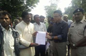 छात्र की मौत पर भड़का परिजन, समाज का आक्रोश, तहसील में शव रखकर किया दो घंटे हंगामा