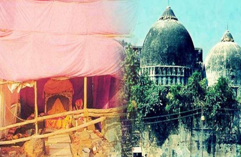 अयोध्या में मस्जिद के लिये दी जाने वाली जमीन को लेकर विहिप का बड़ा बयान, कर दी यह मांग