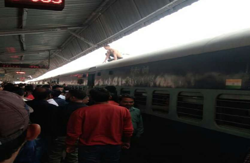 young man : climbed on the roof of train at gwalior railway station