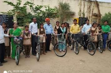 साइकिल पाकर खिले चेहरे