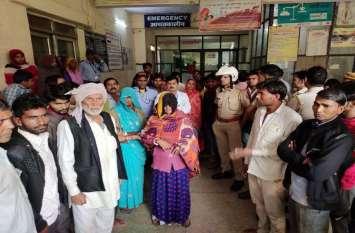 अलवर के शिशु अस्पताल में नवजात बालक की मौत, परिजनों ने चिकित्सकों पर लापरवाही का आरोप लगाते हुए किया हंगामा