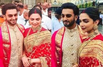शादी की पहली सालगिरह पर वेंकटेश्वर मंदिर पहुंचे रणवीर- दीपिका, लाल साड़ी पहने बेहद खूबसूरत दिखीं एक्ट्रेस