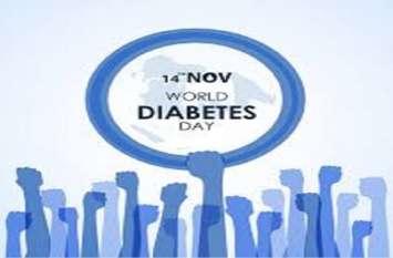 world Diabetes Day : विश्व मधुमेह दिवस आज : युवा भी आ रहे डायबिटीज रोग की चपेट में
