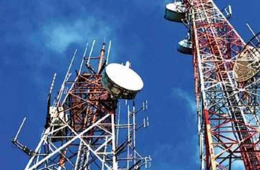 AGR मामले में DoT का टेलीकॉम कंपनियों को नोटिस, रकम चुकाने का दिया निर्देश