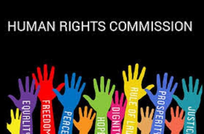 मानवाधिकार आयोग ने इस अधिकारी को लगाई फटकार, वारंट भी कर दिया जारी