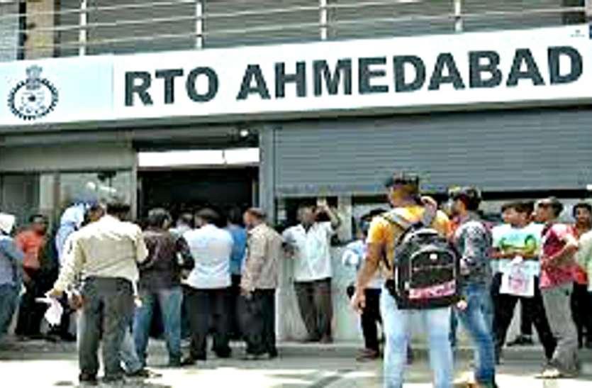 RTO के साथ-साथ  अब Gujarat के 250 ITI-Polytechnic से भी जारी होगा learning Licence