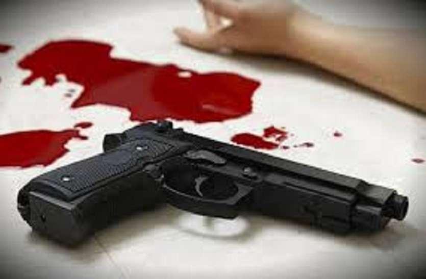 युवक की गोली मार कर हत्या