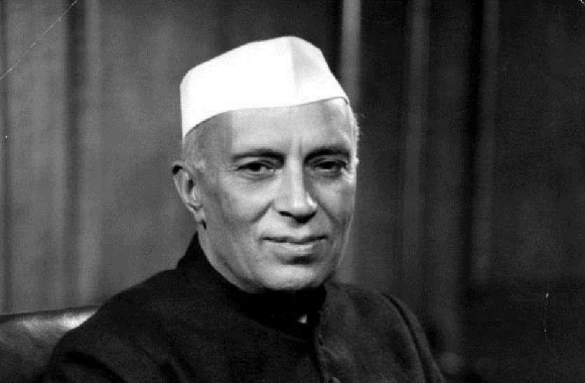Children's Day : देश के प्रथम प्रधानमंत्री पं. जवाहर लाल नेहरू का अलवर से रहा था नाता, यहां कार्यकर्ताओं को सिखाए थे सेवा के गुर