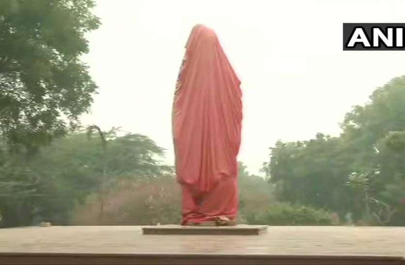 JNU में विवेकानंद की प्रतिमा के साथ छेड़छाड़, भाजपा ने जताई आपत्ति