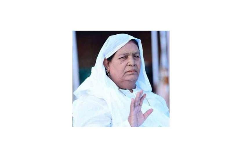 किन्नर कमला बुआ का निधन, सागर का महापौर बन बनाया था इतिहास
