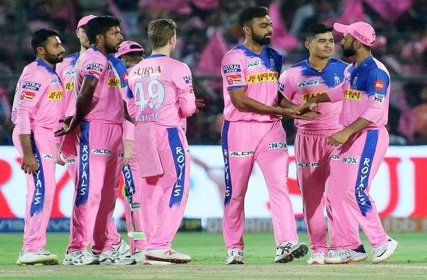 IPL 2020 : राजस्थान रॉयल्स को बड़ा झटका, गौतम के बाद रहाणे ने भी छोड़ा साथ