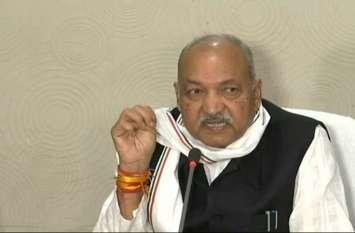 मोदी सरकार छत्तीसगढ़ के साथ कर रही है दोयम दर्जे का व्यवहार- कृषि मंत्री रविंद्र चौबे