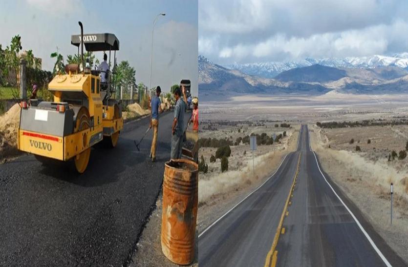 वैज्ञानिकों ने इजात की ऐसी तकनीक, इन सड़कों पर नहीं होंगे गड्ढे चलेंगी ज्यादा