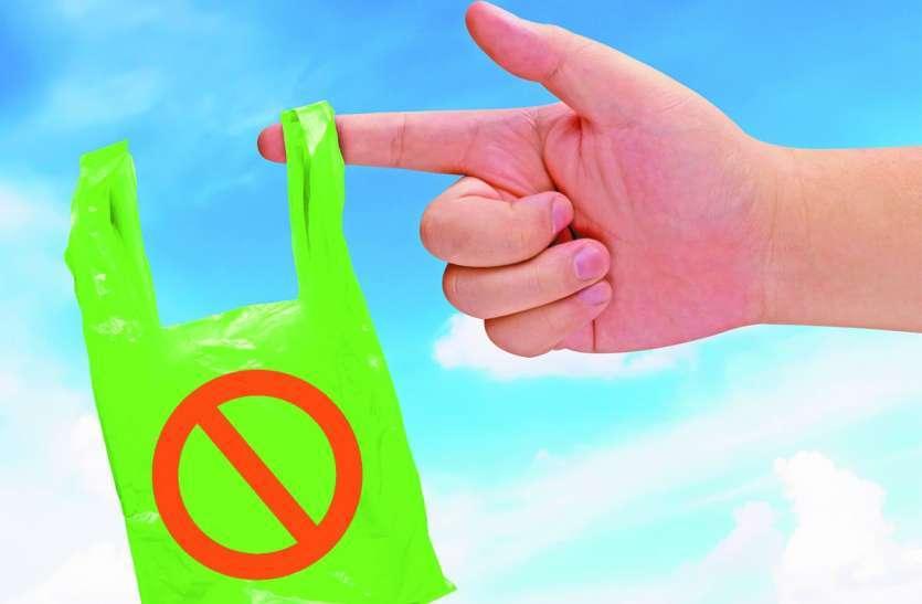 Say No To Plastic:धड़ल्ले से बिक रहा पालीथिन में सामान, जिम्मेदार बेखबर