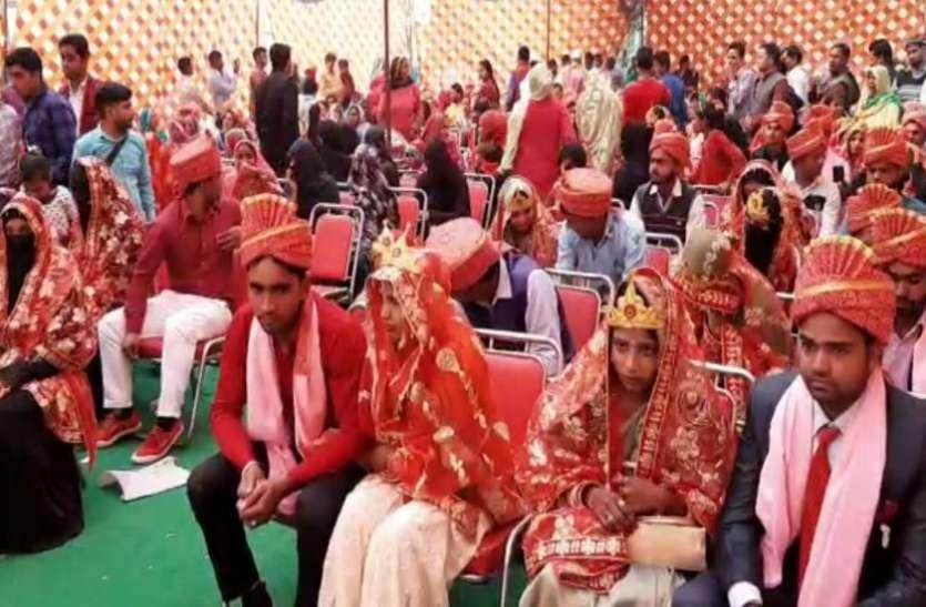 इस जिले में एक ही मंडप में शादी के बंधन में बंधे दर्जनों जोड़े, पंडितों ने किया मंत्रोच्चार तो काजियों ने पूछा 'कबूल है'