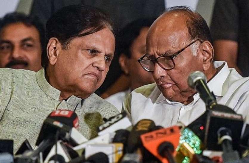 महाराष्ट्र: भाजपा-शिवसेना की कड़वाहट ने किया कांग्रेस-राकांपा को एकजुट