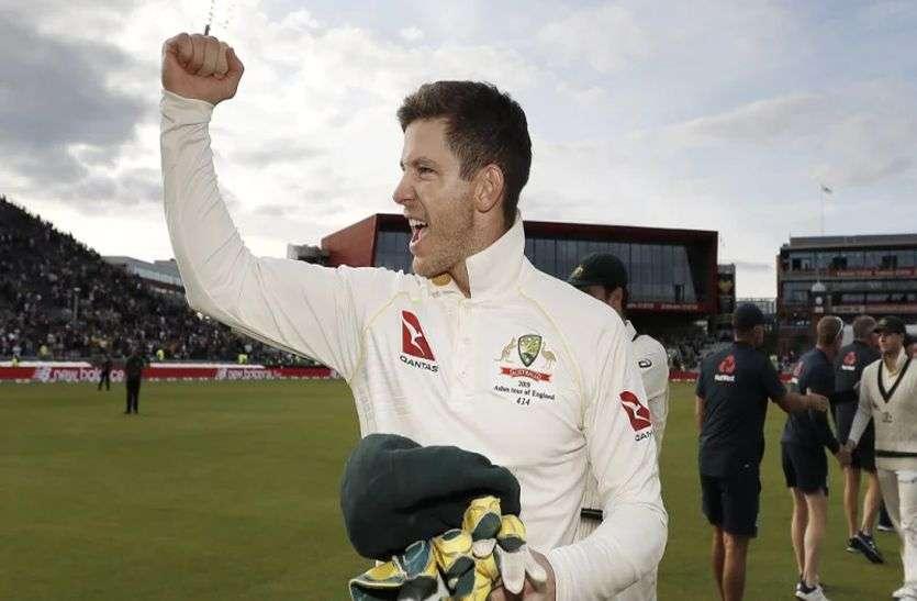 पाकिस्तान के खिलाफ टेस्ट सीरीज के लिए ऑस्ट्रेलियाई टीम घोषित, पेन बने रहेंगे कप्तान