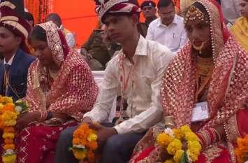 महोबा में आयोजित सामूहिक विवाह समारोह में 15 मुस्लिम जोड़ों सहित 431 जोड़ों का हुआ विवाह