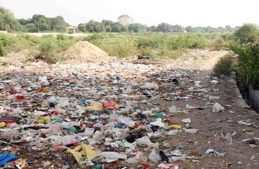 45 साल में कचरे- सीवरेज निस्तारण का प्रबंध भी नहीं कर पाई नगरपालिका