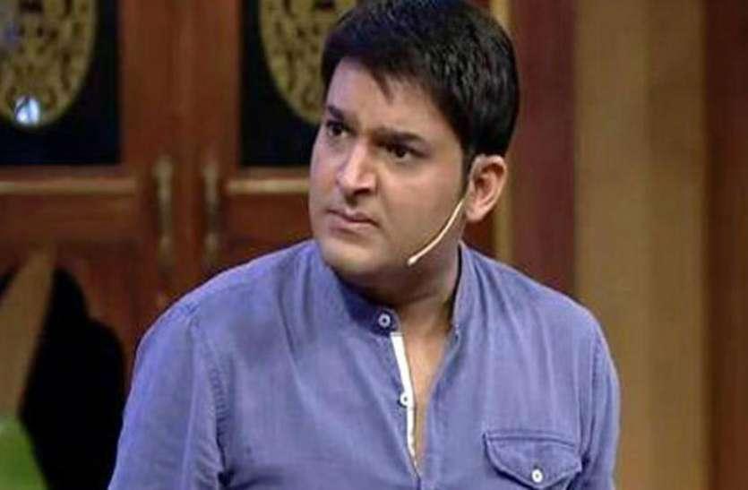 कपिल शर्मा ने Twitter पर अपने को-एक्टर का फिर उड़ाया मज़ाक, जवाब में एक्टर ने दे दी गाली