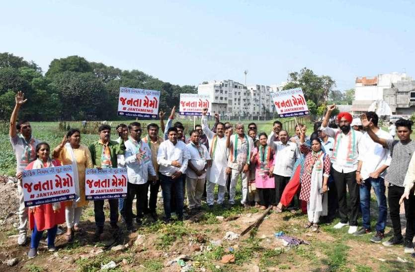 Gujrat News : ट्रैफिक के नए नियमों के विरुद्ध कांग्रेस का जनता मेमो अभियान