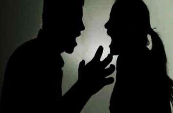 पति पत्नी के झगड़े के बाद पत्नी का हुआ यह हाल, जानकर आप भी रह जाएंगे हैरान