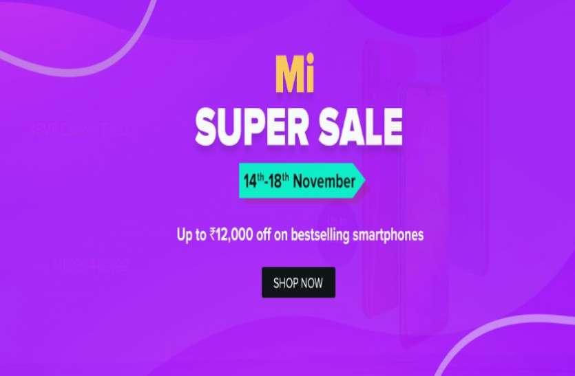 Mi Sale: 5,499 रुपये में बेचा जा रहा है Redmi 7A, Redmi 7 और Redmi Y3 समेत कई फोन