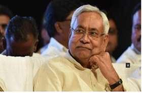 मुख्यमंत्री नीतीश कुमार का बड़ा बयान, महाराष्ट्र में बीजेपी के पास नहीं बचा था और कोई रास्ता