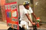 स्वच्छता की अलख जगाने भारत भ्रमण पर निकला यह शख्स, धरना देकर कही यह बड़ी बात, देखें वीडियो
