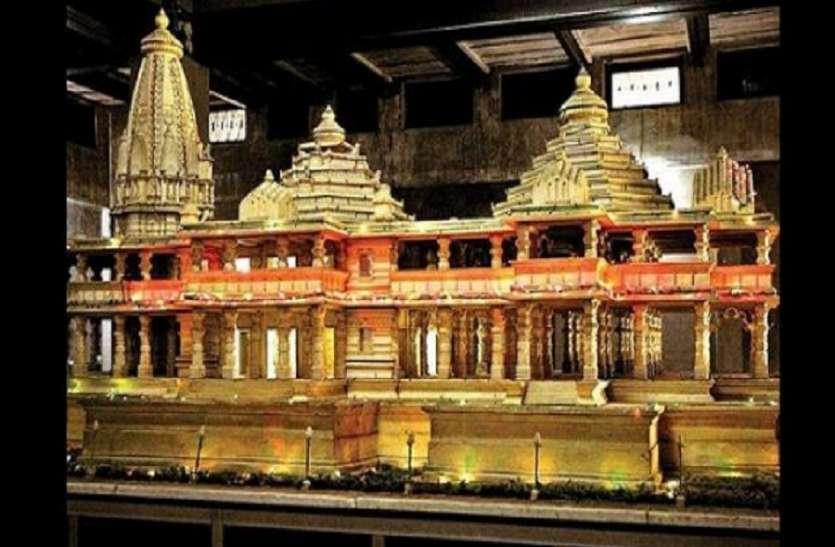 पुनौरा धाम जानकी जन्मस्थल पर भी बनेगा भव्य मंदिर
