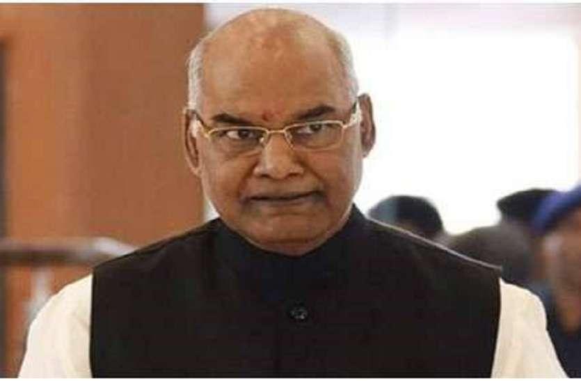 राष्ट्रपति रामनाथ कोविंद विन्ध्यवासिनी मंदिर में करेंगे पूजा, देवरहवा बाबा धाम में भी बिताएंगे समय