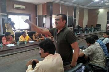भाजपा पार्षद ने लगाया सभापति पर आरोप, कहा- कमाई करने के लिए हो रही है सामान्य सभा की बैठक, देखिए वीडियो...