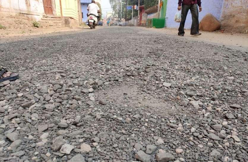 50 लाख से किया था सड़कों का डामरीकरण, चंद महीनों में हो गई बदहाल